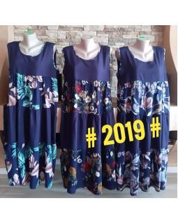 Літнє плаття штапель 2019