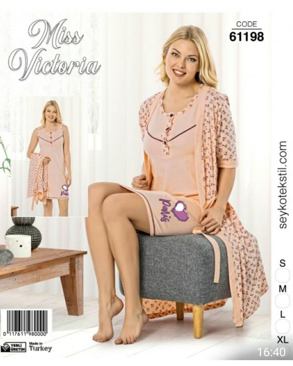 Комплект жіночий Miss Victoria 61198