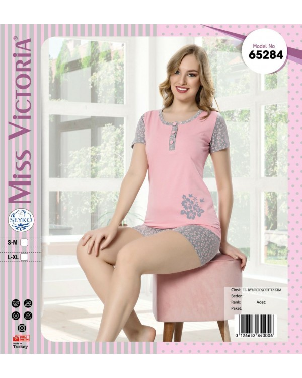 Молодіжна піжама Miss Victoria 65284