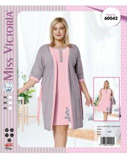 Комплект жіночий великих розмірів Miss Victoria 60042