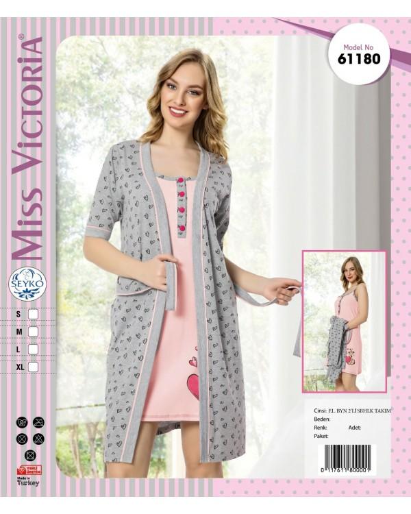 Комплект жіночий Miss Victoria 61180