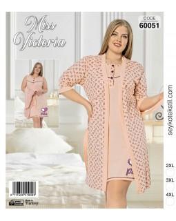 Комплект жіночий великих розмірів Miss Victoria 60051