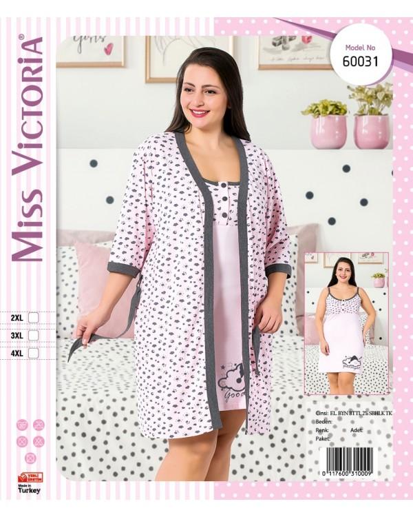 Комплект жіночий великих розмірів Miss Victoria 60031