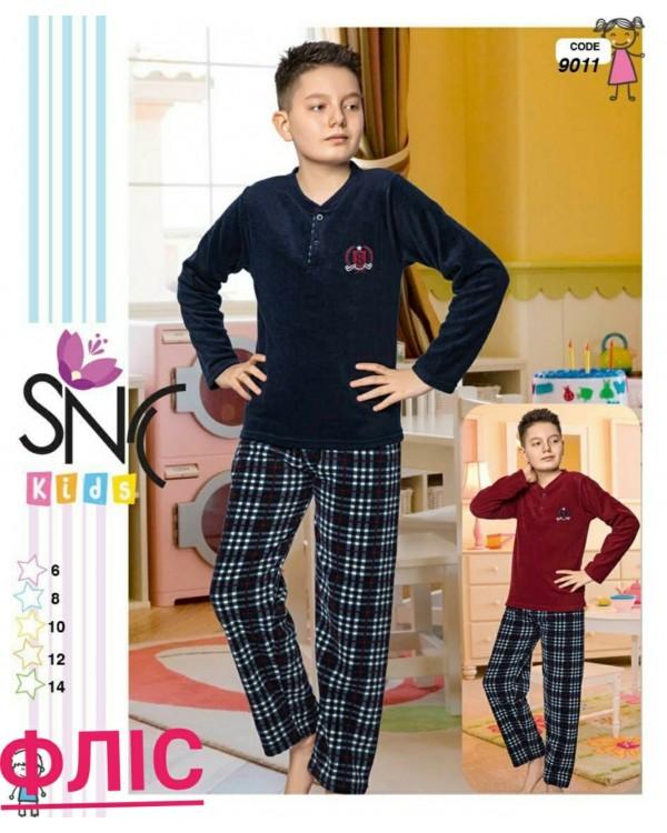 Дитяча піжама для хлопців фліс-махра