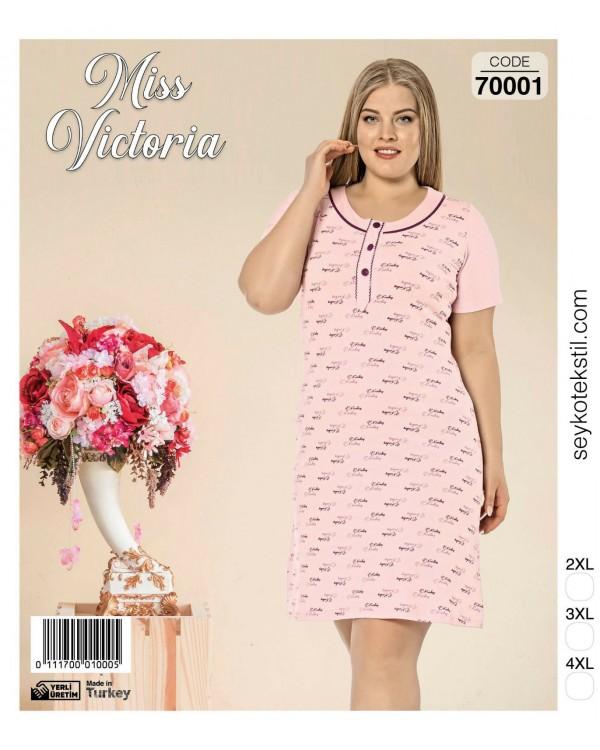 Туніка Miss Victoria 70001 великих розмірів
