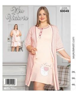 Комплект жіночий великих розмірів Miss Victoria 60049