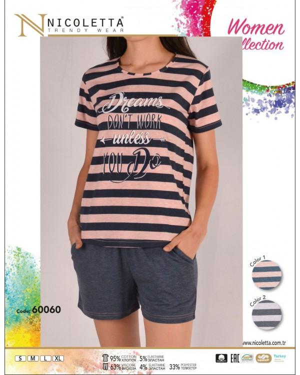Молодіжна піжама Nicoletta 60060