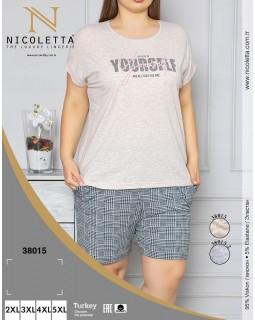 Молодіжна піжама Nicoletta Yourself