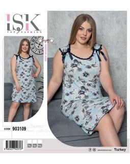 Жіноча сорочка великого розміру ISIK 903109