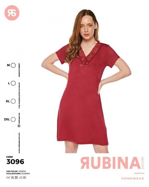 Молодіжна сорочка Pink Secret 3096