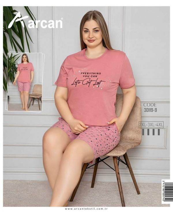 Жіноча піжама Arcan 30119-9