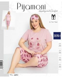 Жіноча піжама Pijamoni 2570-1