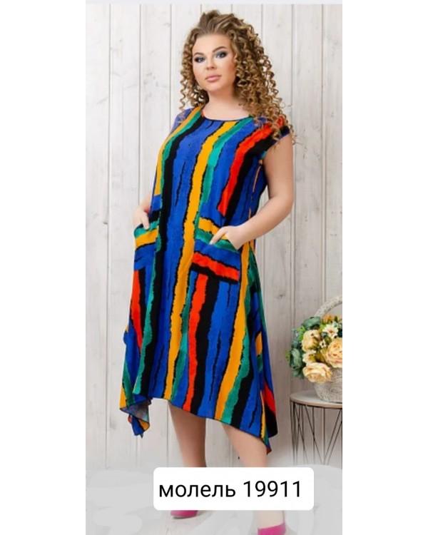Літнє плаття штапель 19911