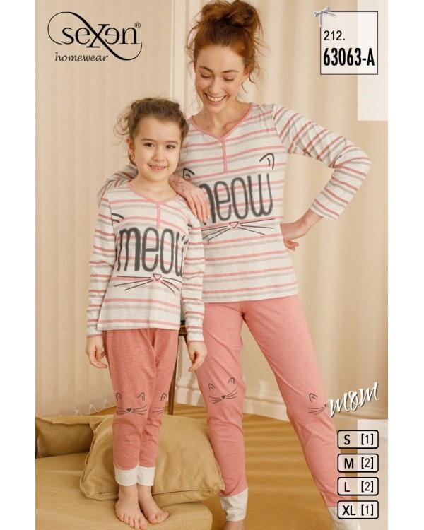 Молодіжна піжама SEXEN 63063-A