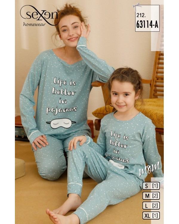 Молодіжна піжама SEXEN 63114-A