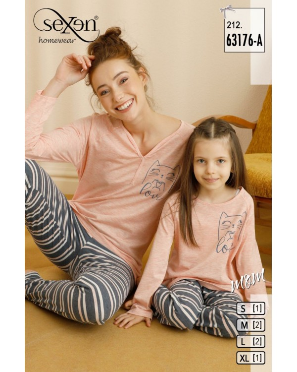 Молодіжна піжама SEXEN 63176-A