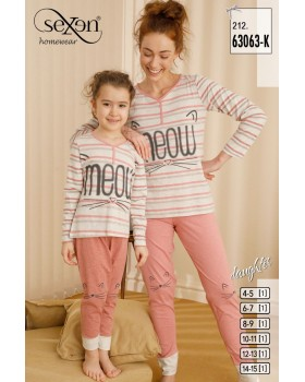 Піжама для дівчат Sexen 63063-K