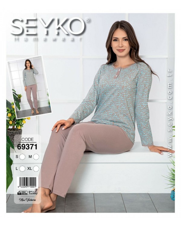 Молодіжна піжама SEYKO 69371