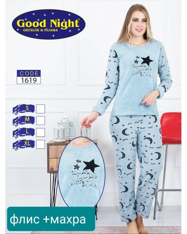 Тепла молодіжна піжама `Star`