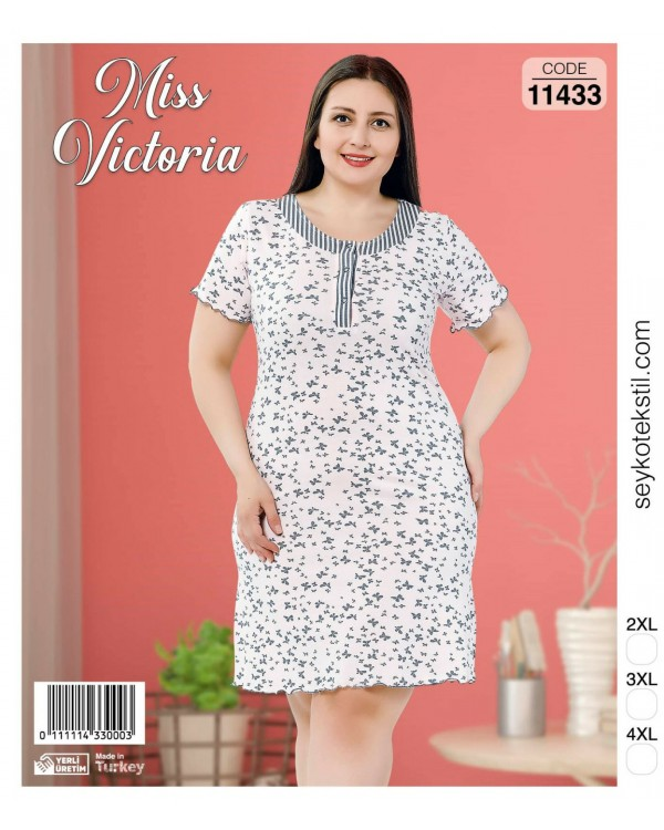 Туніка Miss Victoria 11433