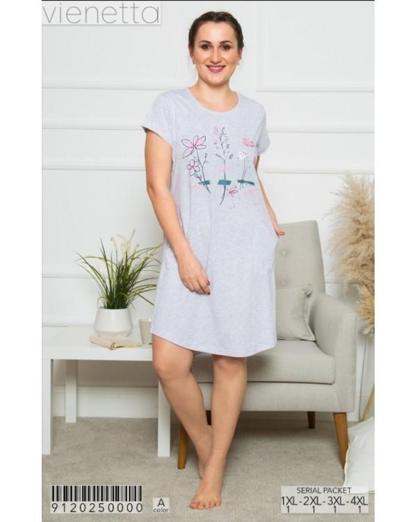 Молодіжна сорочка Vienetta 912025