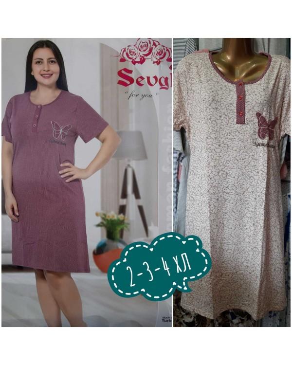 Жіноча нічна сорочка Sevgi