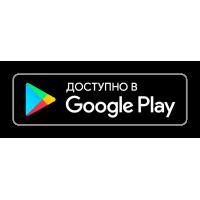 Застосунок для Android-смартфонів для швидкого доступу до магазину